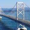 中四国最大級の釣り堀!釣ったその場でBBQもできる、徳島新鮮なっとく市。