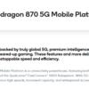 Snapdragon 870の詳細な仕様