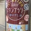 くるり×阪急京都線スタンプラリー「京都の大学生」編