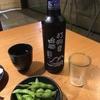 Kaohsiung Beer  打狗啤酒