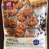 新発売!ローソン小麦ブランのチョコチップクッキー!