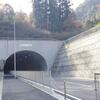 やっと『やおつトンネル』走ってみた