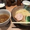 【渋谷】麺屋ぬかじ にて優しい味の魚介つけ麺を食す