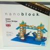 ナノブロックで『タワーブリッジ』を作りました!