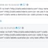 このブログに英語のスパムコメントが書かれている件