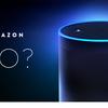 Amazon Echoという名の未来が我が家に届きました。