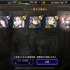 【幻影戦争】グラセラ来る!!