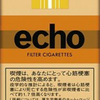 【タバコレビュー】旧三級品(エコー・わかば・しんせい・ゴールデンバッド・うるま)