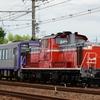 第1299列車 「 キハ120-15の網干入場配給を狙う 」