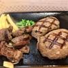 磯子区洋光台の「ビッグボーイ 洋光台店」で大俵ハンバーグ&カットステーキ