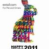 2011 今年もextailを よろしくお願い致します