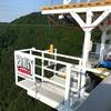 日本一高い橋バンジーが八百津町に登場!