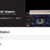 【気になる!】CAJ DC・DC Station