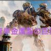 【MTG】青単金属製の巨像【KLDスタン】