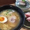 「はま寿司」、博多とんこつラーメン