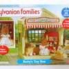 シルバニア UK Betty's Toy Box を郵便局にリメイク