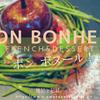 素敵!銀座三越「BON BONHEUR ボンボヌール」美しくて美味しいデセールに魅了