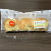【明太ポテト】セブンイレブンで買える朝ごはんにピッタリのトーストを紹介&正直レビュー♪