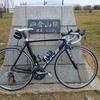 徒然なるままにオススメのサイクリングロード@福岡のお話:河内貯水池~皿倉山ヒルクライム