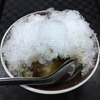 台湾のかき氷