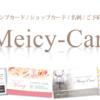 【可愛い名刺】大人おしゃれ名刺・美容サロン名刺|Meicy-Card(メイシーカード)
