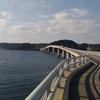 山口県へ輪行旅行②