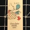 〈10〉ボリス雑貨店 ポワリエ•ショコラ 板チョコレート