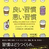 2014年11月のおすすめビジネス書5冊