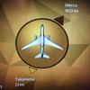 アブダビ旅行記 [1] エティハド航空でアブダビへ