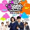 韓国ドラマ「ミス・ハイエナ」スタート!2016.11.2