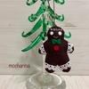 クリスマスオーナメント、フェルトの「ジンジャーブレッドマン」チョコの作り方・モルモット