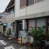 COFFEE 勇馬/高知県