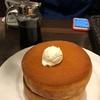 オーソドックスな味わいがやっぱり美味しい星乃珈琲のパンケーキ。「まくら先生」でいびき改善なるか…!?