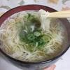 素素麺(す.そうめん、と読みます(笑))