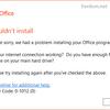 Office 2016のインストールで発生するエラーコード【0-1012(0)】の解決方法