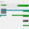 (終了)Windows 8のカレンダーアプリで複数のGoogleカレンダー項目と同期する方法