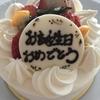 誕生日ケーキ!