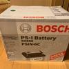 r50ミニクーパーのバッテリー交換方法!気になるサイズはコレ!