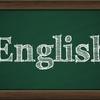 多くの中学入試ので英語を採用!?