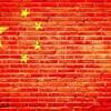 個人投資家にお勧めの中国銘柄テンセント・ホールディングスの解説記事