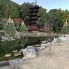 山口の美しい五重塔~瑠璃光寺~