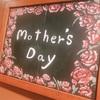 母の日の準備💖