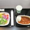 アンコールワットへの出発時の成田空港で食べたANAオリジナルチキンカレー