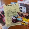 ポーカーフェイス第十話『始まり』A班7公演目