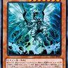 【高騰情報】嵐征竜テンペストが制限に帰ってきた!高騰の兆し!【遊戯王カード価格】