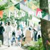 生駒の魅力がぎゅっとつまったファミリーイベント【IKOMA SUN FESTA in 生駒山麓公園】(生駒市)