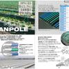 農業用トンネル支柱「ダンポール」
