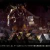 【PS4 Anthem】バージョン1.05アップデート情報