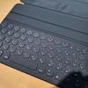 新型iPad Proのキーボードはケース代わりにはならないかもね