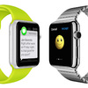 Microsoft、ウェアラブルデバイスを今後数週間で発売へ~iPhoneやAndroidに対応も